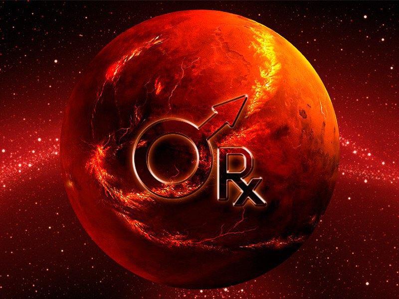 Ретроградный Марс.