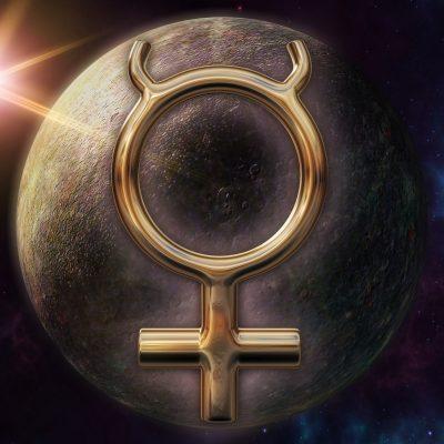 О ретроградном Меркурии
