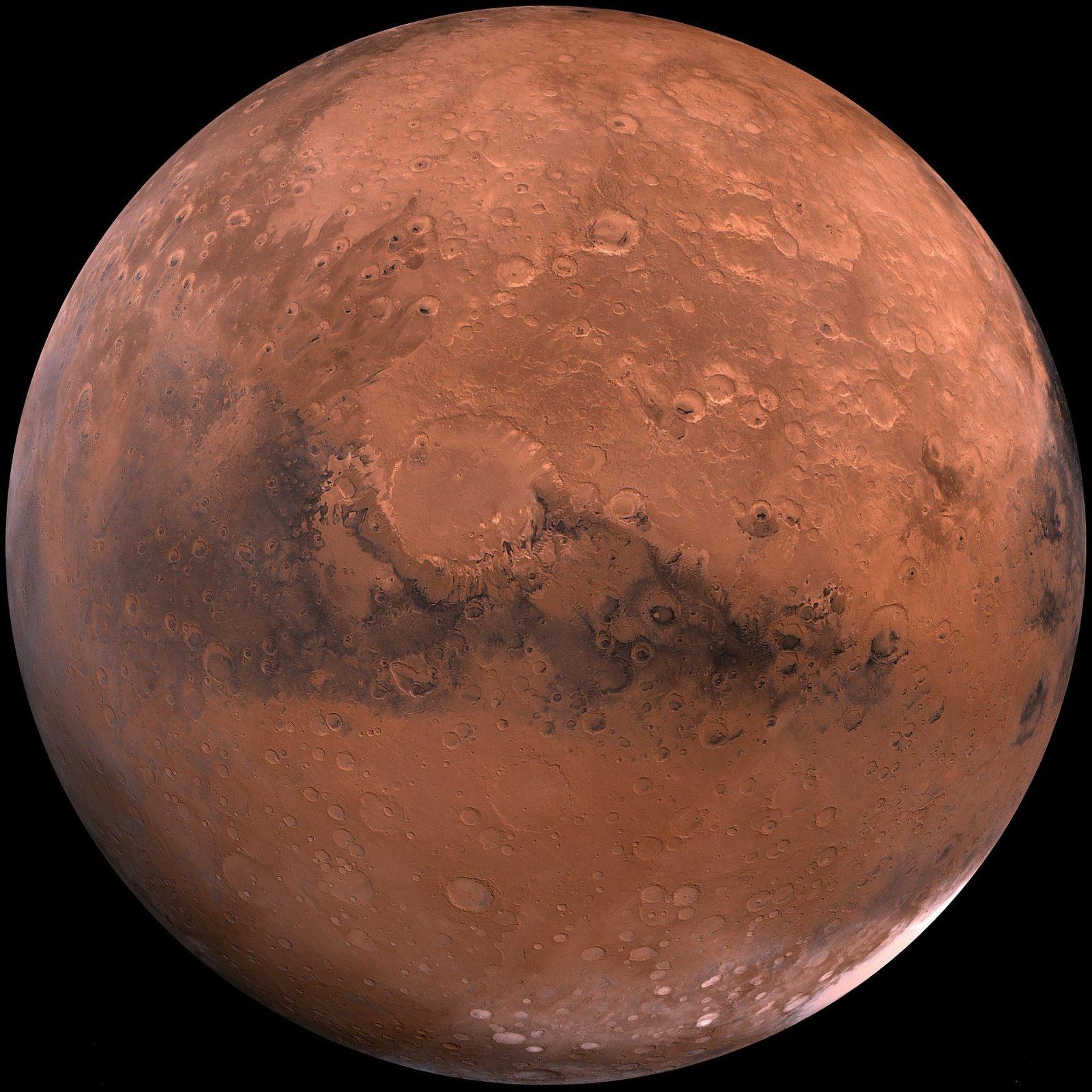 Марс во Льве