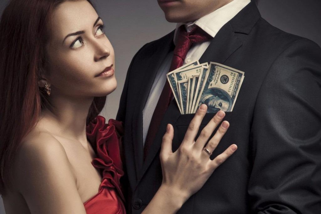 Про деньги и отношения.